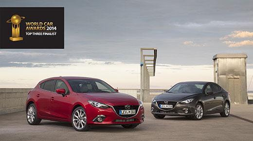 Mazda 3 scoops Red Dot Design Award © Mazda
