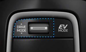Button option of EV mode inside new Suzuki Swace